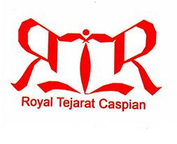 شرکت رویال تجارت کاسپین